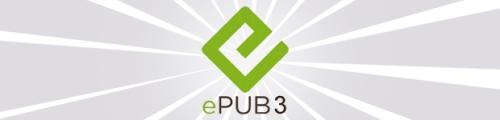 EPUB3: la guerra aAmazon