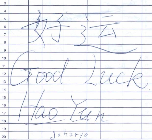 good_luck2